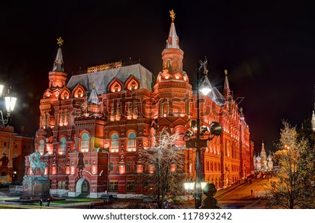 The State Historical Museum of Russia. Located between Red Square and Manege Square in Moscow,was founded in 1872. - stock photo