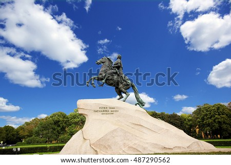 The statue of the Bronze horseman in Saint-Petersburg