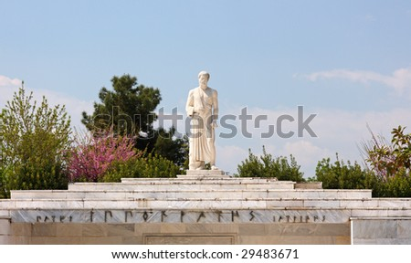 The statue of the father of Medicine, Hippocrates, at the place where he died, city of Larissa, Greece - stock photo