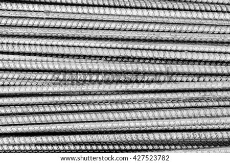 The steel bars used in construction. Image has shallow depth of field. - stock photo