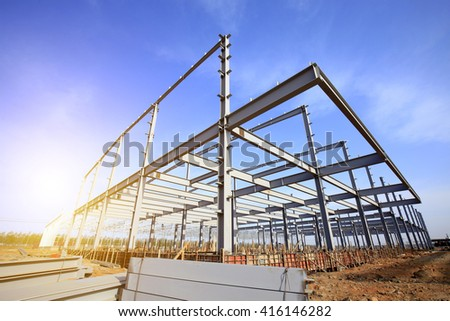The steel structure - stock photo