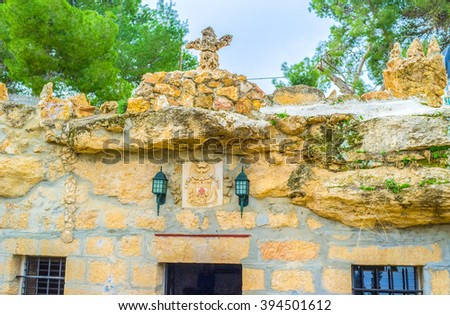 The stone church located inside the annunciation cave in Shepherds Field, Bethlehem, Palestine, Israel. - stock photo