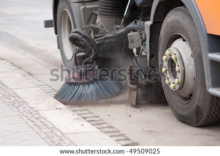 The street is cleaned. - stock photo