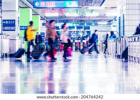 the subway station in beijing china,motion blur