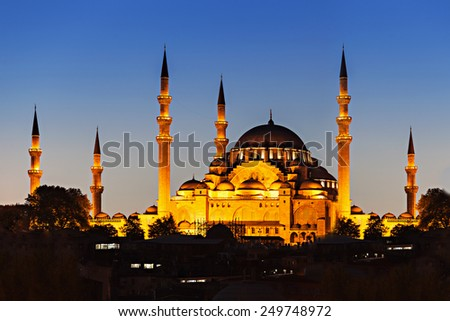 The Suleymaniye Mosque is an Ottoman imperial mosque in Istanbul, Turkey. It is the largest mosque in the city. - stock photo