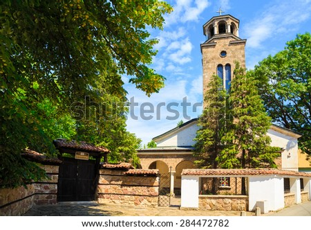 "The ""Sv. Vaznesenie"" Church (""St. Sofronii Vrachanski"") is the oldest church in Vratsa - built in 1848.  It has been the center of the religious and the political life in the town, since the 19th c. - stock photo"