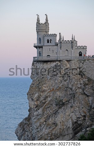 The Swallow's Nest, a castle located on the Crimean