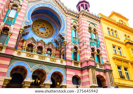 The Synagogue of Prague: red and orange strips wall - stock photo