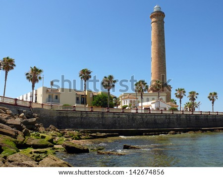 the tallest lighthouse in Spain and the third tallest lighthouse in Europe (69 meters).