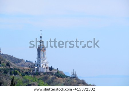 The temple-beacon of the Prelate Nicholas The Wonderworker in Malorechensky village, the Crimea - stock photo
