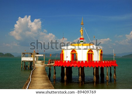 The temple in the Phayam island in Ranong, Thailand