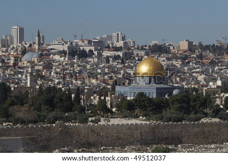 The Temple Mount, also know as Mount Moriah in Jerusalem, Israel. - stock photo