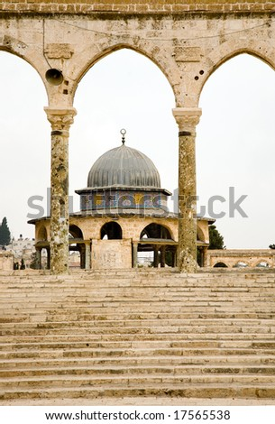 The Temple mountain in Jerusalem. - stock photo