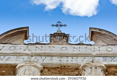 The Temple of Antoninus and Faustina is an ancient Roman temple in Rome - stock photo