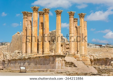The Temple of Artemis at Jerash in Jordan