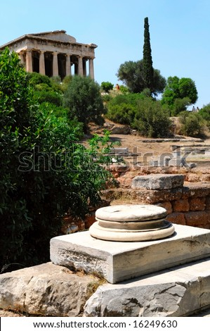 the Temple of Hephaestus and Ancient Agora in Athens, Greece - stock photo
