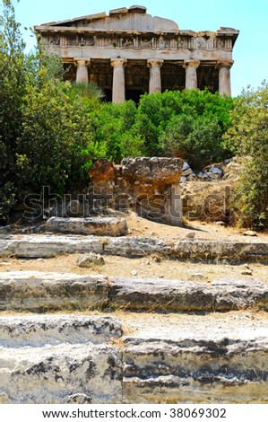 the Temple of Hephaestus in Athens, Greece - stock photo