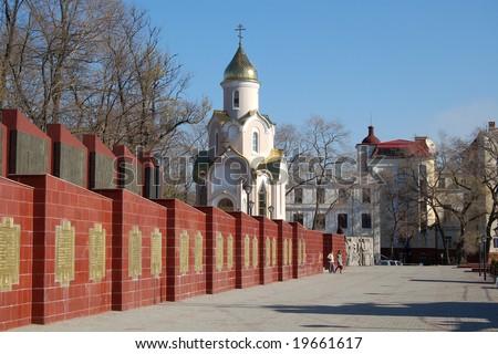 The Temple of sacred apostle Andrey Pervozvanniy. Vladivostok, Russia. - stock photo