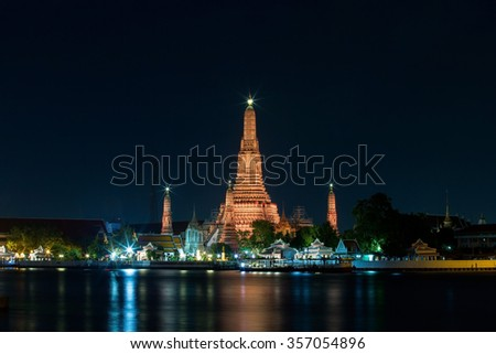 The Temple  (Wat Arun) in the night, Thailand