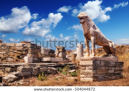 The Terrace of the Lions on Delos island, Greece