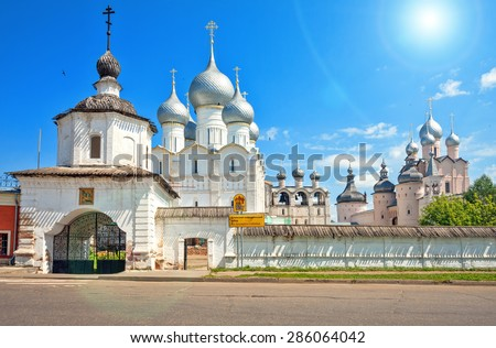 The territory of the Rostov Kremlin. Resurrection Church, the Cathedral of the Assumption of the Blessed Virgin Mary, Cathedral of the Assumption Belfry. Rostov. Russia. - stock photo
