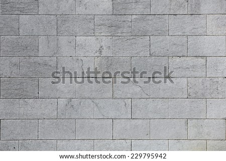 The texture of the new grey wall - stock photo