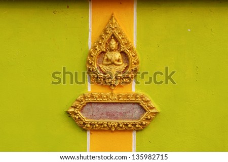 The Thai style pattern of golden god is on the wall of the temple in Thailand  sc 1 st  Shutterstock & Thai Style Pattern Golden God On Stock Photo 135982715 - Shutterstock