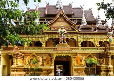 Theravada Buddhist Temple Stock Photo Edit Now Shutterstock