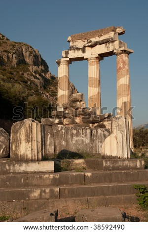 The tholos of Athena Pronaia, Delphi, Greece