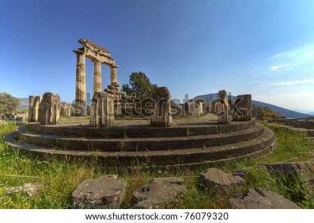 The tholos of the sanctuary of Athena Pronaia at Delphi,Greece - stock photo