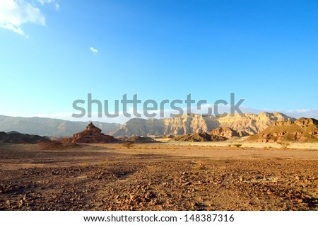 The Timna Valley - historical area is rich in copper ore,  the southwestern Arabah, Israel.
