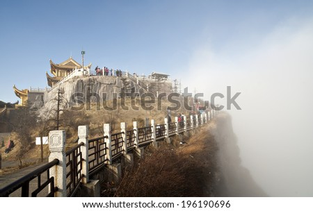 the top landscape of Emei Mountain located in Sichuan province, China. - stock photo