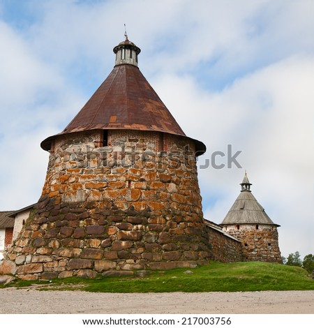 The towers of the Solovetsky monastery, Solovetsky archipelago, Russia - stock photo