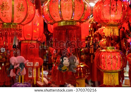 The traditional Chinese new year lanterns are for celebration. They mean happiness. In Spring Festival they guide the luck to your home. They are round meaning that the family comes together. - stock photo