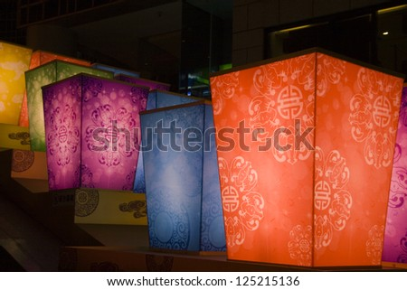 The traditional lanterns at night for chinese new year - stock photo