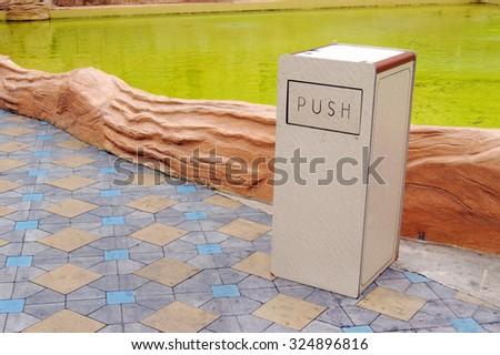 The trash bin                    - stock photo
