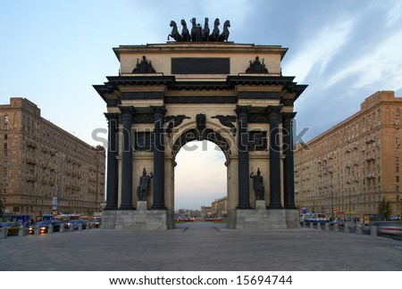 The Triumphal arch in Moscow - stock photo