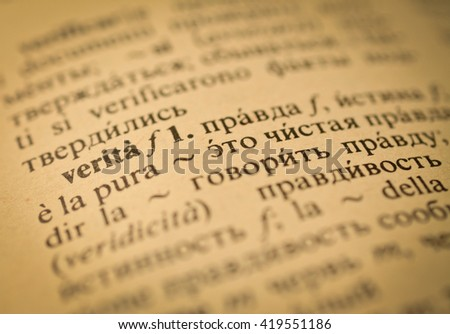 the truth in the book - stock photo