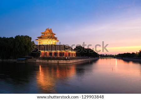 the turret of beijing forbidden city in sunset,China
