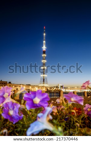 The TV Tower of the Leningrad Radiotelevision transmission Center, St. Petersburg, with night illumination,30 august 2014 - stock photo