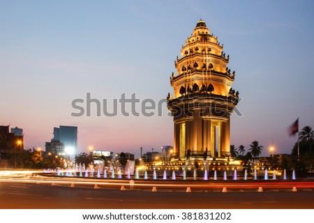 The twilight time at Independence Monument which is the one of landmark in Phnom Penh, Cambodia - stock photo
