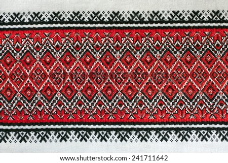 The Ukrainian ornament and embroidery