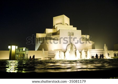 The ultra-modern Museum of Islamic Art in Doha, Qatar, across a fountain at night-time. - stock photo