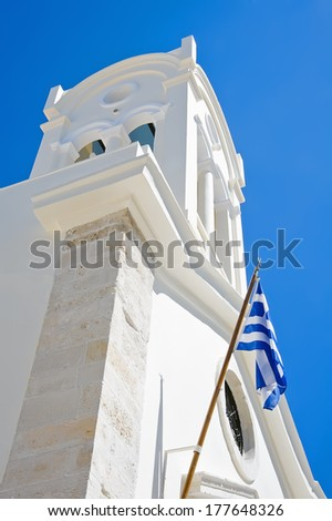 The unidentified building of Chania with Greek frag in Greece