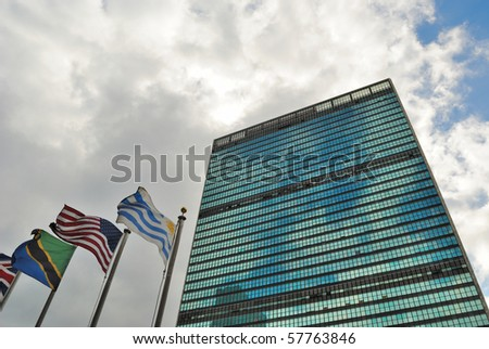 The United Nations building in New York City, home of the UN security council. - stock photo