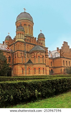 The University church, Chernivtsi, Ukraine. Chernivtsi University is the bright example of the Romanesque and Byzantine architecture embellished with motifs of Ukrainian folk art - stock photo
