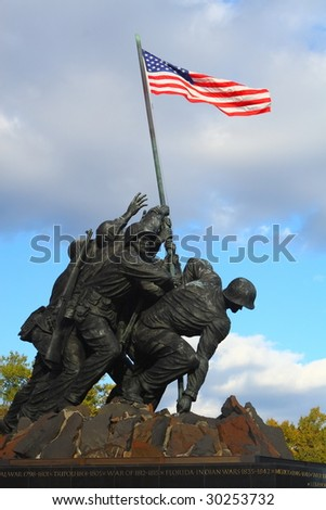 The US Marine Corps War Memorial is located near Arlington National Cemetery in Rosslyn, Virginia