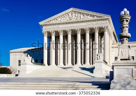 The US Supreme Court building in Washington, DC. - stock photo