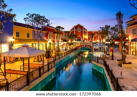 The Venezia Hua Hin, a shopping venue in Venice style near Cha-am and Hua Hin. - stock photo