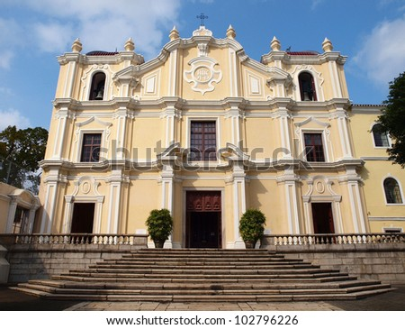 The very beautiful St. Joseph's Seminary and Church in Macao - stock photo